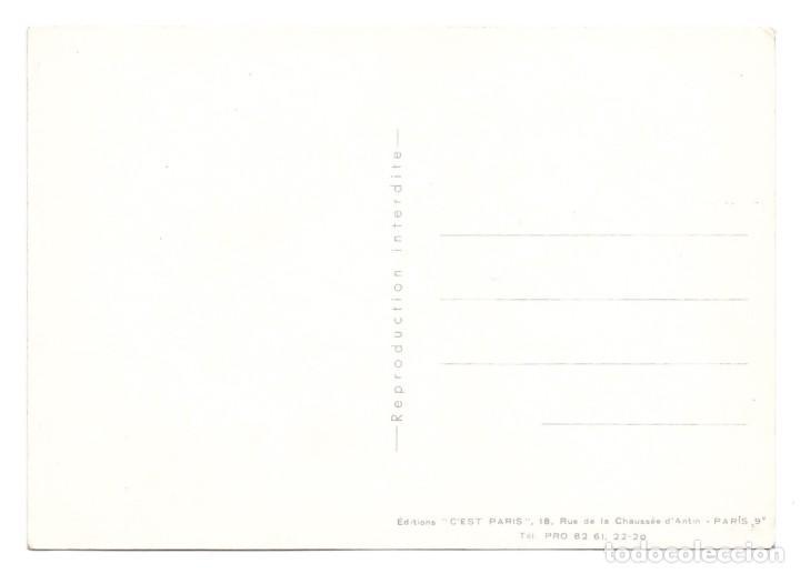Postales: PARÍS (FRANCIA) - ACUARELA DE MARIUS GIRARD - SIN CIRCULAR - Foto 2 - 276805173