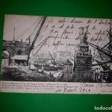 Postales: POSTAL DIBUJO GRABADO MOLL DE LA BARCELONETA THOMAS 1919. Lote 280311703