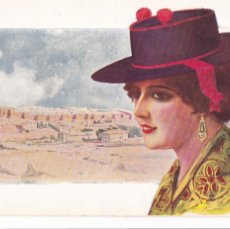 Cartoline: AVILA, CASTILLA LA VIEJA. POSTAL ILUSTRADA POR CHANTECLER. ED. VICTORIA Nº 431. SIN CIRCULAR. Lote 280324323