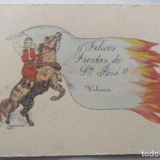 Postales: VALENCIA ILUSTRACIÓN ORIGINAL FIESTAS SAN JOSE FALLAS NYMA TAMAÑO 10,5 X 16 CM.. Lote 287876328