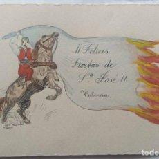Postales: VALENCIA ILUSTRACIÓN ORIGINAL FIESTAS SAN JOSE FALLAS NYMA TAMAÑO 10,5 X 16 CM.. Lote 287876358