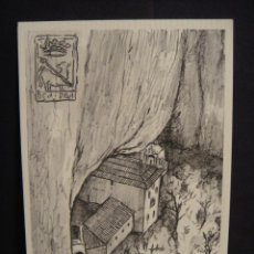 Postales: SAN JUAN DE LA PEÑA - DIBUJO DE MARIBEL REY - SIN CIRCULAR. Lote 293819668