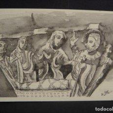 Postales: SAN JUAN DE LA PEÑA - DIBUJO DE MARIBEL REY - SIN CIRCULAR. Lote 293819713