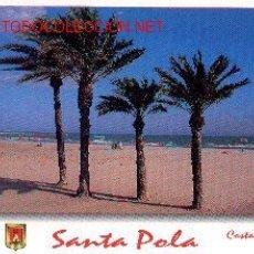 Postales: 7SPOLA2. SANTA POLA PLAYA DEL VARADERO. Lote 917825