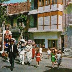 Postales: POSTAL DE GUIGANTES Y CABEZUDOS DE SAN HILARIO SACALM . Lote 2079478