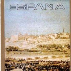 Postales: Nº 1786 POSTAL CARETELES TURISTICOS DE ESPAÑA CUADRO. Lote 11848781