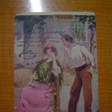 Postales: POSTAL PAREJA SEGUIDILLA GITANA CIRCULADA. Lote 15139517