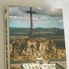Postales: SANTA CRUZ DEL VALLE DE LOS CAIDOS. ACORDEON DE 19 POSTALES.PATRIMONIO NACIONAL.1960. Lote 27284013