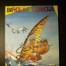 Postales: 6114 ESPAÑA SPAIN ESPAGNE BIFTEK A LA PLANCHA POSTCARD AÑOS 80 - TENGO MAS POSTALES. Lote 22594714