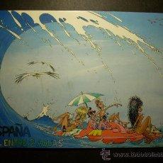 Postales: 6118 ESPAÑA SPAIN ESPAGNE SOL ENTRE DOS AGUAS POSTCARD AÑOS 80 - TENGO MAS POSTALES. Lote 22594826