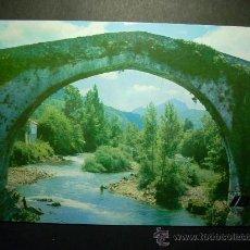 Postales: 8109 ESPAÑA SPAIN ESPAGNE BRIDGE PUENTE ROMANO POSTCARD AÑOS 70 - TENGO MAS POSTALES. Lote 23668960