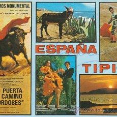 Postales: ESPAÑA TIPICA, EDITOR: SAVIR Nº 2032. Lote 31810739