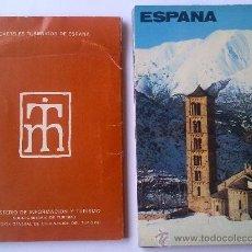 Postales: LOTE 13 POSTALES TURISTICAS DE ESPAÑA, RECUERDO DE ESPAÑA AÑO 1975, VER FOTOS. Lote 32415011