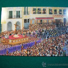 Postales: SEMANA SANTA DE MALAGA POSTAL PINTURA CRISTO DE LA EXPIRACION 1995 EDIT ESCUDO DE ORO. Lote 34029770