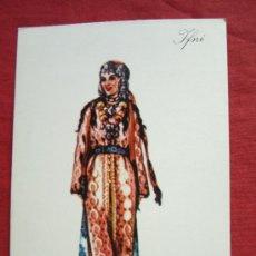Postales: POSTAL PROPAGANDA DE FARMACIA , MUJER EN TRAJE REGIONAL DE , IFNI, 1973. Lote 33533523