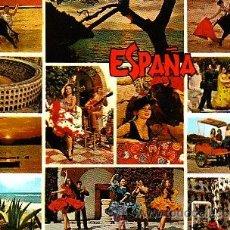 Postales: ESPAÑA, EDITOR: SAVIR Nº 2031. Lote 39155166