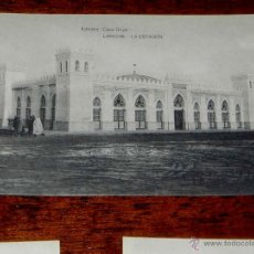Postales: ANTIGUA POSTAL - PROTECTORADO ESPAÑOL EN MARRUECOS - LARACHE - LA ESTACION - EDICION CASA GOYA - HAU. Lote 39591838