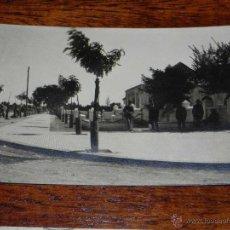 Postales: ANTIGUA FOTO POSTAL - PROTECTORADO ESPAÑOL EN MARRUECOS - LARACHE - NO CONSTA EDITORIAL NI FOTOGRAFO. Lote 39591843
