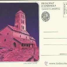Postales: TARJETA POSTAL. ESPAÑA. PRINCIPADO DE ANDORRA. SANT CLIMENT DE PAL.. Lote 42047766