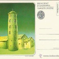 Postales: TARJETA POSTAL. ESPAÑA. PRINCIPADO DE ANDORRA. SANTA COLOMA.. Lote 42047776