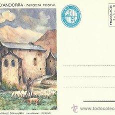 Postales: TARJETA POSTAL. ESPAÑA. PRINCIPADO DE ANDORRA. CASA ROSSELL- ORDINO.. Lote 42047891