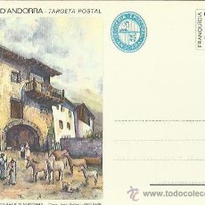 Postales: TARJETA POSTAL. ESPAÑA. PRINCIPADO DE ANDORRA. CASA JOAN ANTONI- ENCAMP.. Lote 42047914