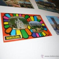 Postales: POSTAL BARCELONA BELLEZAS DE LA CIUDAD. Lote 43039663