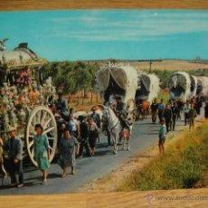 Postales: ROMERIA ANDALUZA - EDICIONES BEASCOA. Lote 43782182