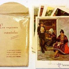 Postales: 15 TARJETA POSTAL LAS REGIONES ESPAÑOLAS CON SU SOBRE ORIGINAL MAS 4 POSTALES DE OBSEQUIO.. Lote 43877740