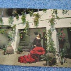 Postales: POSTAL ANTIGUA- SAVIR- C. RIVAS- 1967- 1409- ESPAÑA TIPICA, TIPICO PATIO ANDALUZ. Lote 44017284