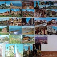 Postales: 29 POSTALES VARIAS DE ESPAÑA Y UNA DE CHILE. Lote 44088188