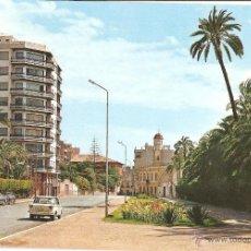 Postales: POSTALES POSTAL ELCHE AÑOS 60 EDITA GARRABELLA. Lote 45444617