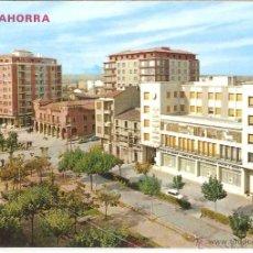 Postales: POSTALES POSTAL CALAHORRA LA RIOJA. Lote 45781753