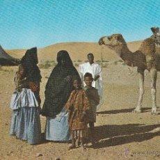 Postales: Nº 15078 POSTAL AAIUN SAHARA ESPAÑOL SAHARAVIS. Lote 45988581