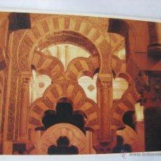 Postales: POSTAL CORDOBA. DETALLE INTERIOR DE LA MEZQUITA. 43-CO. AL-ZAHRÁ. 1990. SIN CIRCULAR.. Lote 46217396