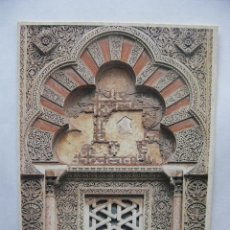 Postales: POSTAL LA MEZQUITA (CORDOBA). DETALLE. 26-CO. AL-ZAHRÁ. 1990. SIN CIRCULAR.. Lote 46217410