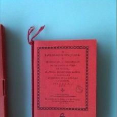 Postales: 25 VIEJAS POSTALES DE LOS TOROS.COMISARÍA DE LA CIUDAD DE SEVILLA PARA 1992. 1991 AYUNTAMIENTO DE SE. Lote 48207760
