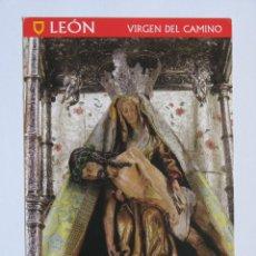 Postales: VIRGEN DEL CAMINO, PATRONA DE LEÓN. Lote 48412171