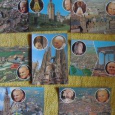 Postales: VISITA DE JUAN PABLO II. ESPAÑA 1982. LOTE DE 8 POSTALES: SEVILLA Y GRANADA, SANTIAGO DE COMPOSTELA,. Lote 49078221
