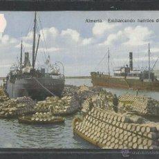 Postales: ALMERIA - EMBARCANDO BARRILES DE UVA - PAPELERIA SEMPERE - (33728). Lote 50326043