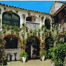 Postales: ESPAÑA TIPICA - PATIO ANDALUZ. Lote 51504461