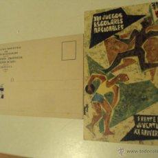 Postales: 2 POSTALES DEL FRENTE DE JUVENTUDES. Lote 53558448