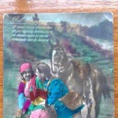 Postales: BONITA POSTAL COLOREADA EL CAMPAMENTO. SIN ESCRIBIR. Lote 54057840