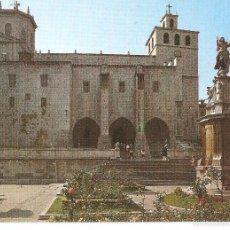 Postales: POSTALES POSTAL SANTANDER CATEDRAL AÑOS 70 SIN CIRCULAR. Lote 289221698