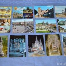 Postales: LOTE 32 POSTALES SIN CIRCULAR - 13 ZARAGOZA, 13 BURGOS, 6 NAVARRA - MUY BUEN ESTADO. Lote 58199579