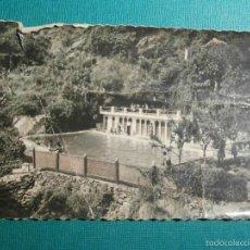 Postales: POSTAL - ESPAÑA - A DETERMINAR - EDICIONES ARRIBAS -. Lote 58432051