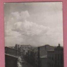 Postales: FOTO POSTAL SIN CLASIFICAR - LA DESCONOZCO ?. Lote 58871096