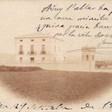 Cartes Postales: POSTAL FOTOGRÁFICA SIN LOCALIZAR. Lote 60506487