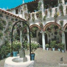 Postales: Nº 28401 POSTAL ESPAÑA TIPICA PATIO ANDALUZ. Lote 67041030