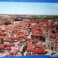 Postais: POSTAL VALLADOLID. 2021. VISTA PANORÁMICA. EDICIONES ARRIBAS, ZARAGOZA.. Lote 67850903